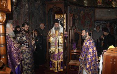 Προηγιασμένη Θ. Λειτουργία στην Ι. Μονή Αγίας Τριάδος Καρδίτσης