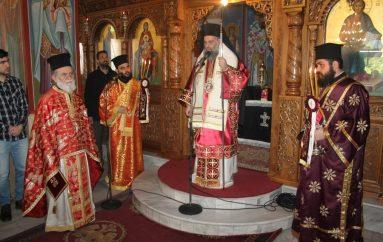 Η Θεία Λειτουργία του Μ. Βασιλείου στην Ι. Μ. Θεσσαλιώτιδος (ΦΩΤΟ)
