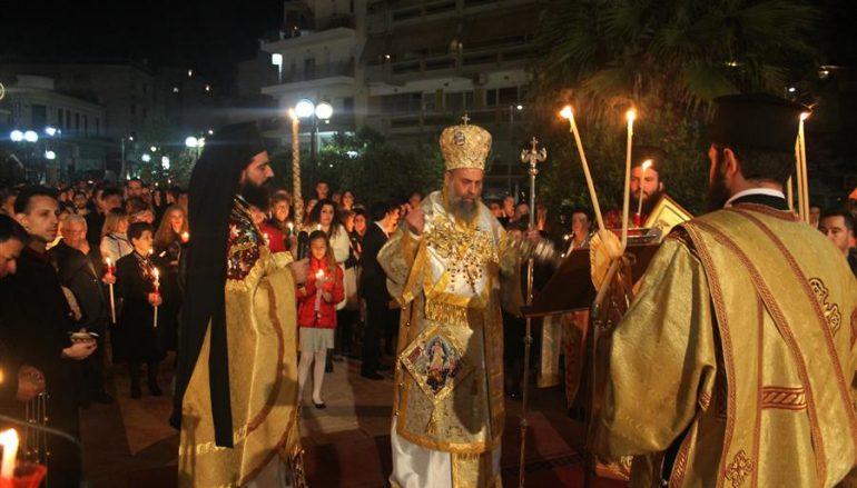 Κυριακή του Πάσχα στην Ι. Μητρόπολη Θεσσαλιώτιδος (ΦΩΤΟ)