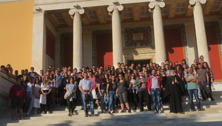 Στο Μητροπολίτη Σύρου μαθητές Λυκείου από τη Νάξο (ΦΩΤΟ)