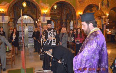 Μεγάλη Δευτέρα στην Ιερά Μητρόπολη Μεσσηνίας (ΦΩΤΟ)