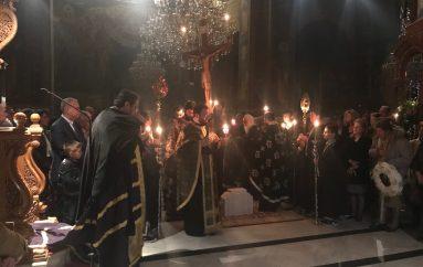 Η Ακολουθία των Παθών στην Ι. Μητρόπολη Μεσσηνίας (ΦΩΤΟ)