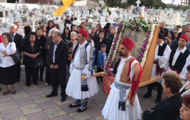Η εορτή του Αγίου Γεωργίου στην Ι. Μητρόπολη Ηλείας (ΦΩΤΟ)