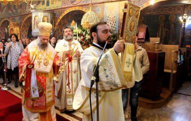 Η εορτή της Ζωοδόχου Πηγής στην Ι. Μ. Θεσσαλιώτιδος (ΦΩΤΟ)
