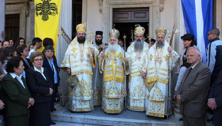 Η Καρδίτσα εόρτασε τον Πολιούχο της Αγ. Σεραφείμ Αρχιεπίσκοπο Φαναρίου