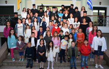 Εορτή λήξης Κατηχητικών στην Ι. Μητρόπολη Χαλκίδος (ΦΩΤΟ)