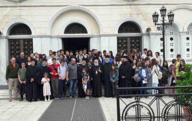 Η Ριζάρειος Εκκλ. Σχολή στο Προσκύνημα του Οσίου Ιωάννου του Ρώσσου
