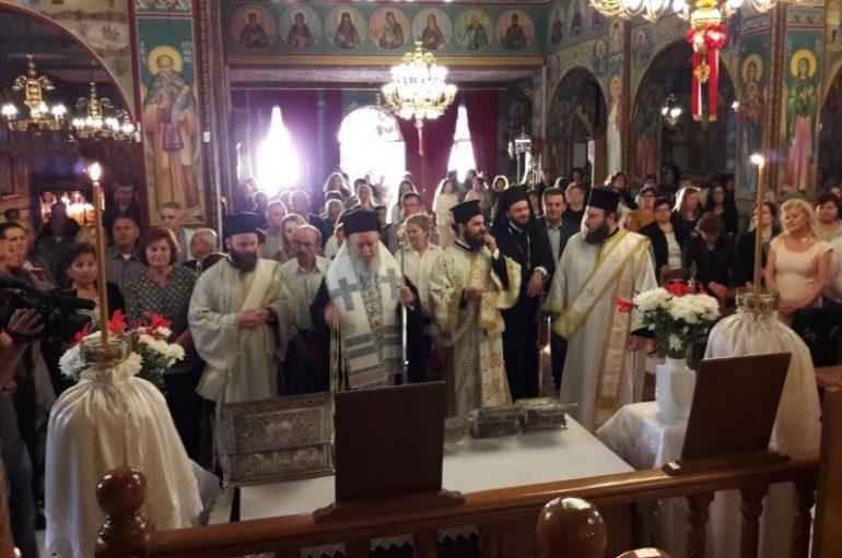 Άρχισαν οι εκδηλώσεις των Ευβοέων Αγίων στη Χαλκίδα (ΦΩΤΟ)