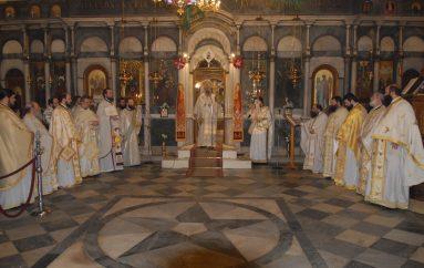 Η Κυριακή του Πάσχα στην Ι. Μητρόπολη Χαλκίδος (ΦΩΤΟ)