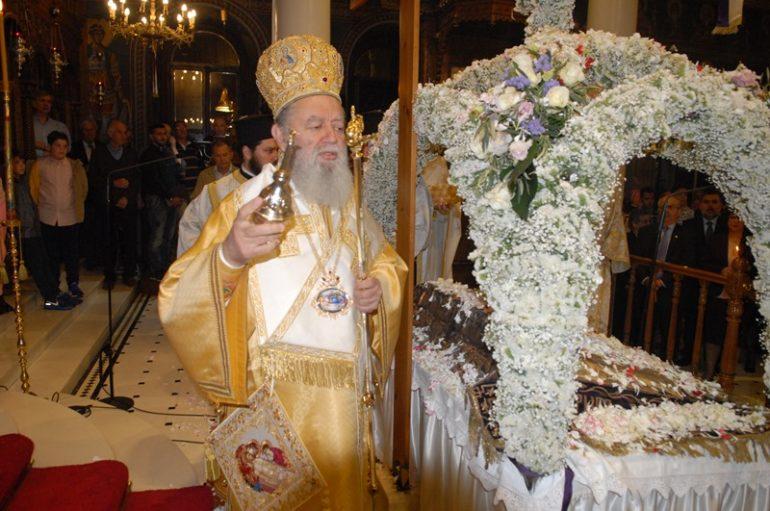 Η Αγία και Μεγάλη Παρασκευή στην Ι. Μητρόπολη Χαλκίδος (ΦΩΤΟ)
