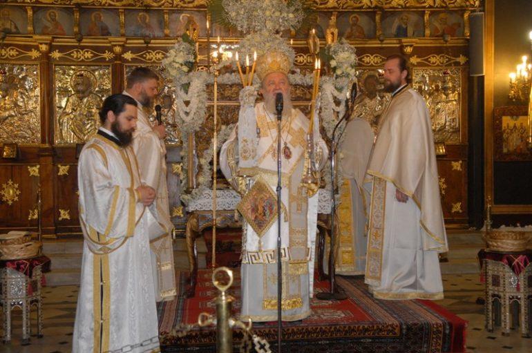 Η Θ. Λειτουργία του Μεγάλου Σαββάτου στην Χαλκίδα (ΦΩΤΟ)