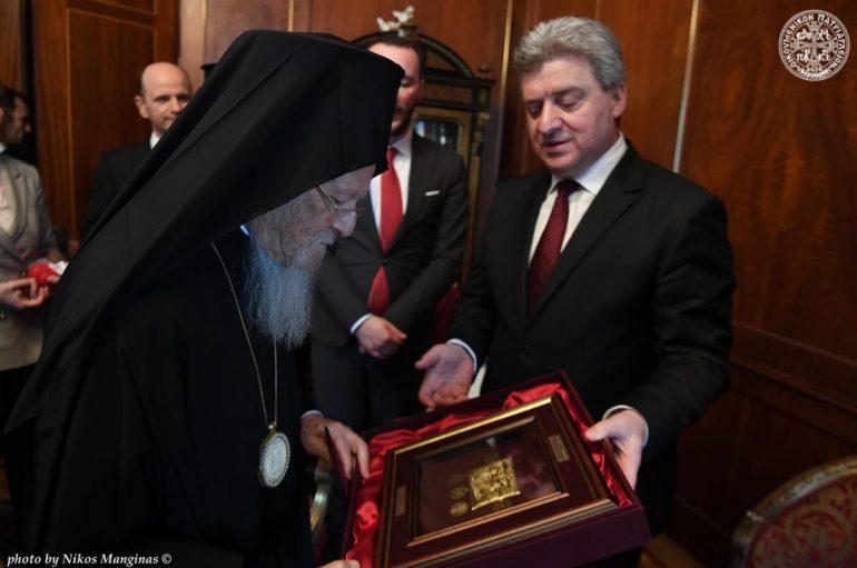 Επισκέψεις των Προέδρων Βοσνίας- Ερζεγοβίνης και FYROM στο Οικ. Πατριαρχείο