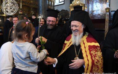 Κυριακή των Βαΐων στην Ιερή Καθέδρα του Οικ. Πατριαρχείου στο Φανάρι