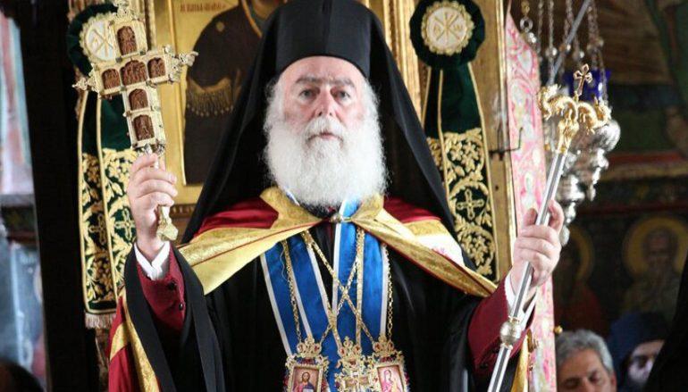 Το Αναστάσιμο Μήνυμα του Πατριάρχη Αλεξανδρείας Θεοδώρου