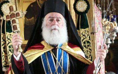 Έκκληση απελευθέρωσης των δύο Στρατιωτικών από τον Πατριάρχη Αλεξανδρείας