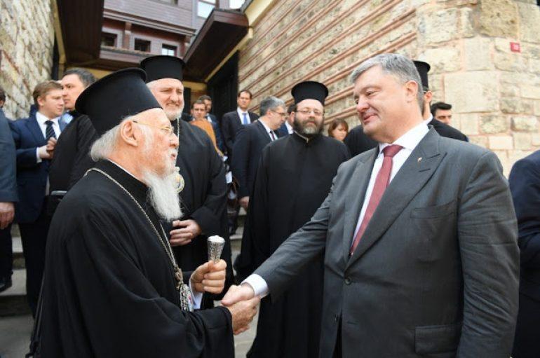 Το Οικ. Πατριαρχείο για την Αυτοκεφαλία της Ουκρανικής Εκκλησίας