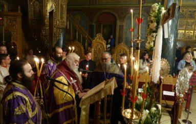 Η Ακολουθία των Παθών στον Μητροπολιτικό Ναό Καστοριάς (ΦΩΤΟ)