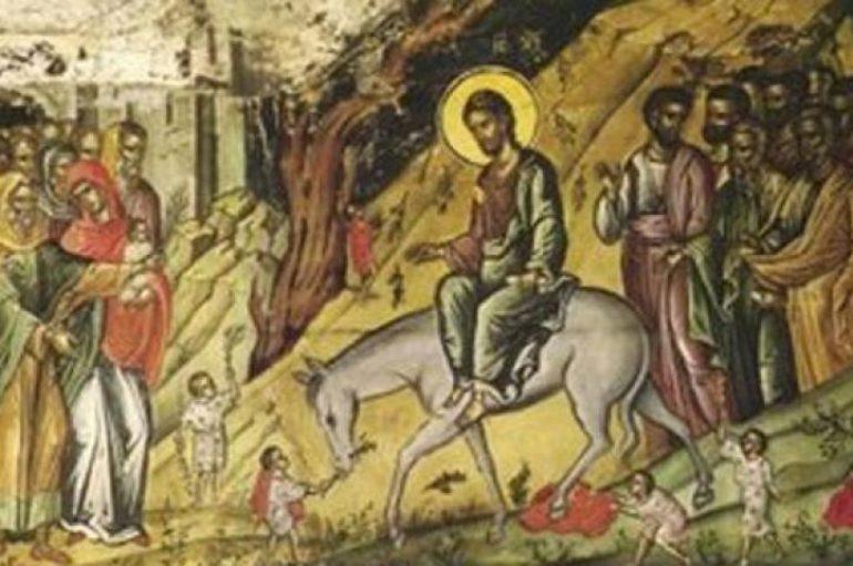 Πατερική προσέγγιση της εορτής των Βαΐων