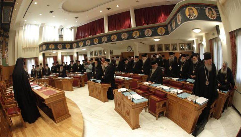 Σύγκληση της Ιεραρχίας ζητά ο Μητροπολίτης Φθιώτιδος από τον Αρχιεπίσκοπο
