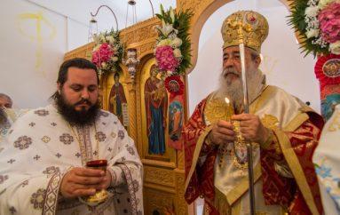 Εγκαίνια Ι. Μετοχίου της Μονής Αντινίτσης στην Ι. Μ. Φθιώτιδος (ΦΩΤΟ)