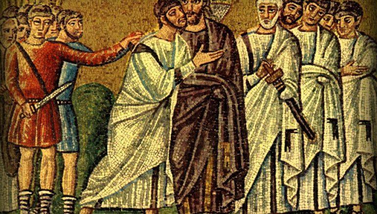 """""""Η Ενοχή του Ιούδα"""" του Μητροπολίτη Σάμου Ευσεβίου"""