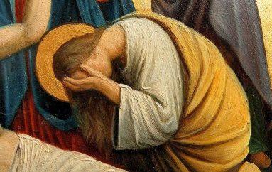 «Η Πόρνη, η αμαρτωλή» του Καθηγουμένου της Ι. Μονής Εσφιγμένου