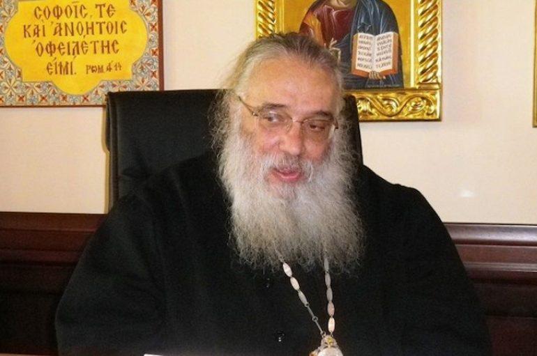 Εδέσσης: «Η Εκκλησία οφείλει να υπενθυμίζει στον λαό ποια είναι η αλήθεια»
