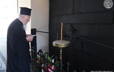 Τη μνήμη του προκατόχου του Γρηγορίου Ε' τίμησε ο Οικ. Πατριάρχης (ΦΩΤΟ)