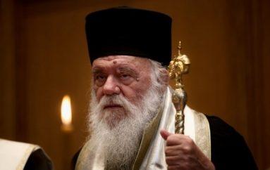 Στο ΣτΕ προσφεύγει η Εκκλησία κατά του υπουργείου Παιδείας