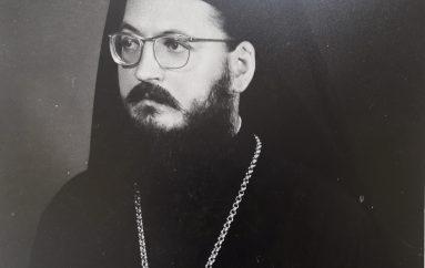 Αρχιμανδρίτης Δαμασκηνός Χόντος (+ 17 Μαΐου 1998)
