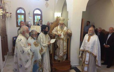 Η εορτή της Αγίας Γλυκερίας στην Ι. Μητρόπολη Γρεβενών (ΦΩΤΟ)