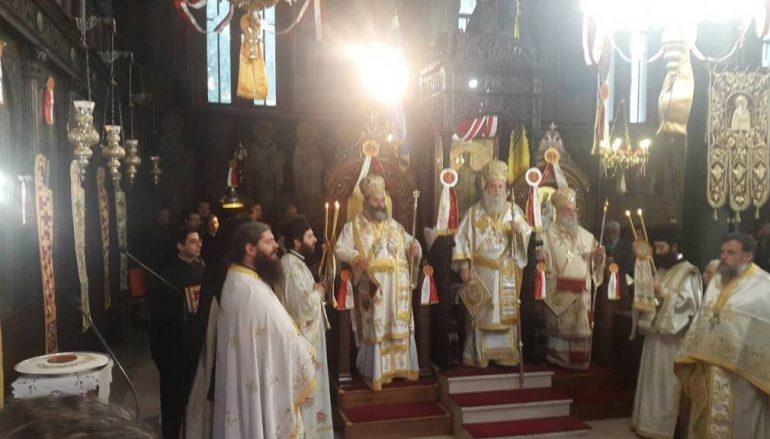 Τα Γρεβενά εόρτασαν τον Πολιούχο τους Άγιο Αχίλλιο (ΦΩΤΟ)