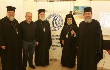 Ομιλία του Μητροπολίτου Ιλίου στην Κύπρο για τα ναρκωτικά (ΦΩΤΟ)