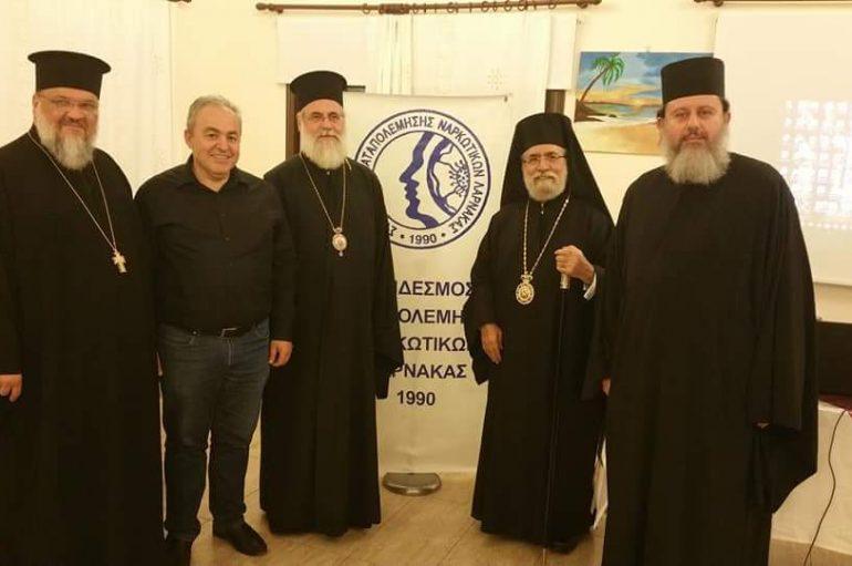 Ομιλία του Μητροπολίτου Ιλίου στην Κύπρο για τα ναρκωτικά (ΦΩΤΟ) 84f703277a8