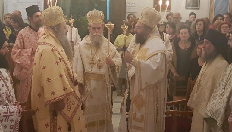 Πολυαρχιερατική Αγρυπνία για τον Αγ. Βησσαρίωνα στα Τρίκαλα (ΦΩΤΟ)