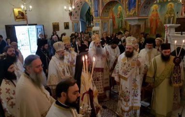 Τα Τρίκαλα εόρτασαν τον Πολιούχο τους Άγιο Βησσαρίωνα (ΦΩΤΟ)