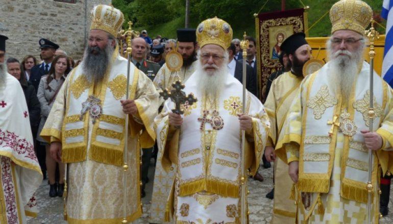 Λαμπρός ο εορτασμός της Αγίας Σοφίας στην Κλεισούρα (ΦΩΤΟ)