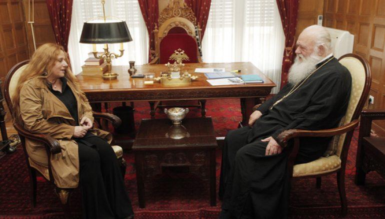 Η Ευανθία Ρεμπούτσικα στον Αρχιεπίσκοπο Ιερώνυμο (ΦΩΤΟ)