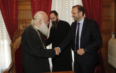 Συνεργασία Φιλοπτώχου Ταμείου της Αρχιεπισκοπής με το Οικ. Επιμελητηρίο