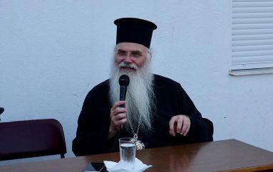 Ο Μητροπολίτης Μεσογαίας ομιλητής στην Ι. Μ. Κυδωνίας (ΦΩΤΟ – ΒΙΝΤΕΟ)