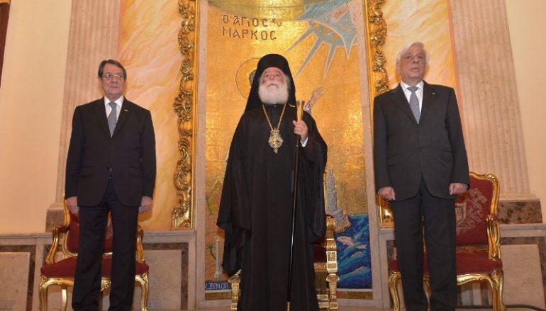 Στο Πατριαρχείο Αλεξανδρείας οι Πρόεδροι της Ελλάδας και Κύπρου (ΦΩΤΟ)