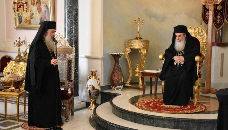 Το Μήνυμα Εκλογής του νέου Αρχιεπισκόπου Κυριανουπόλεως (ΦΩΤΟ)