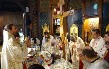 Η εορτή του Αγίου Πνεύματος στην Ι. Μ. Νέας Ιωνίας και Φιλαδελφείας (ΦΩΤΟ)