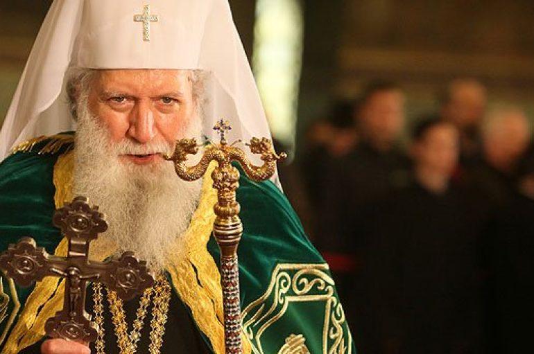 Εξιτήριο από το νοσοκομείο έλαβε ο Πατριάρχης Βουλγαρίας Νεόφυτος