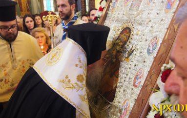 """Την Εικόνα της Παναγίας """"Φοβερά Προστασία"""" υποδέχθηκε η Νέα Κηφισιά (ΦΩΤΟ)"""