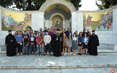 Εκδρομή νέων της Ι. Μ. Κίτρους στα Βήματα του Αποστόλου Παύλου (ΦΩΤΟ)