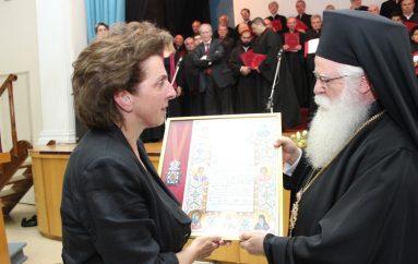 Η Μητρόπολη Δημητριάδος τίμησε τον αείμνηστο Πρωτοψάλτη Μιχάλη Μελέτη