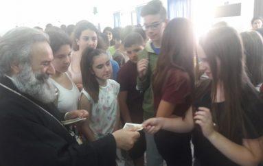 Ο Μητροπολίτης Μάνης στο Γυμνάσιο Γυθείου (ΦΩΤΟ)