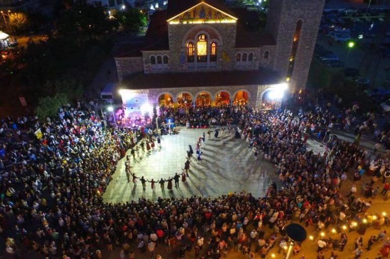 Αντάμωμα Παραδοσιακών Χορευτικών Σχημάτων στον Άγιο Κωνσταντίνο (ΦΩΤΟ)