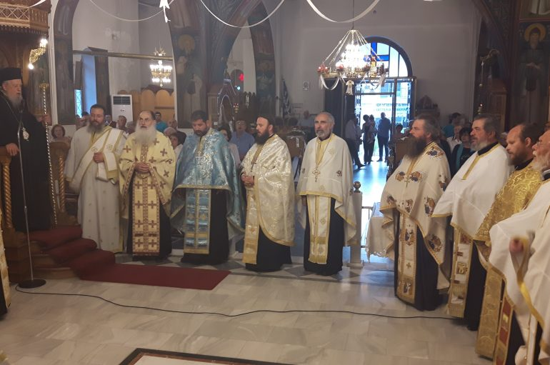 Αρχιερατικός Εσπερινός της Αγίας Τριάδος στα Κριεζά Ευβοίας (ΦΩΤΟ)